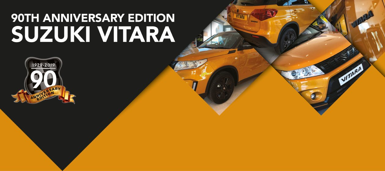 Suzuki Vitara 90th Anniversary Edition