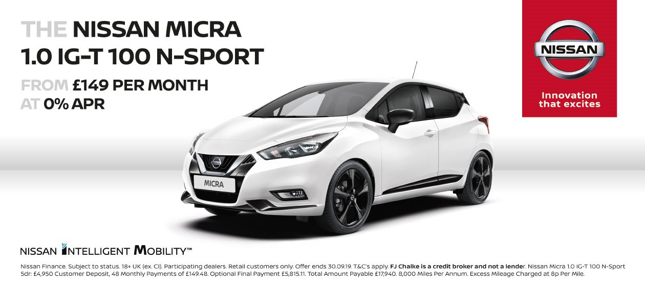 NEW NISSAN WITH EXCLUSIVE FINANCE OFFERS